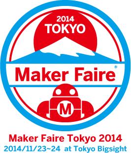 Exhibition: Maker Faire Tokyo 2014