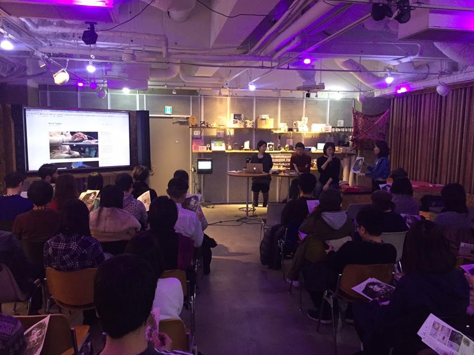 Talk: 「BioClub Meetup vol.5 岩崎秀雄×AKI INOMATA –アートで生命を扱うことについて–」