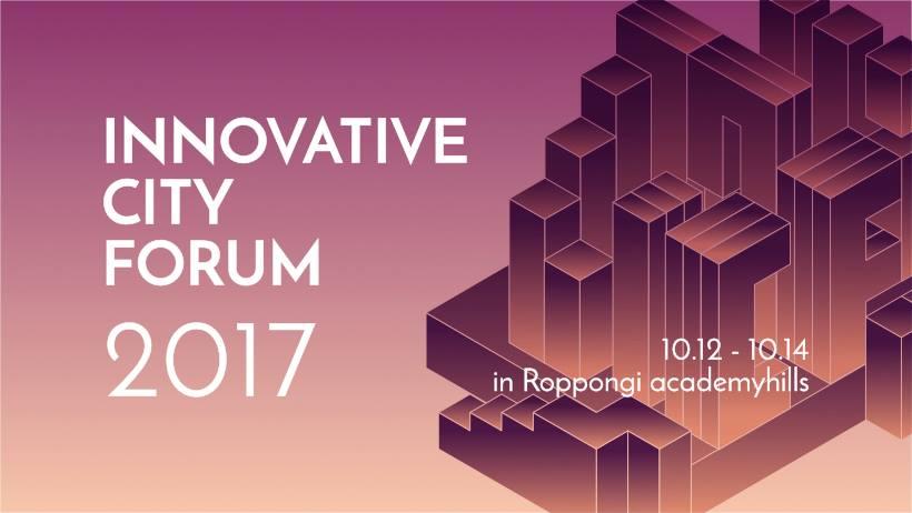 "Talk: ""Innovative City Forum"""
