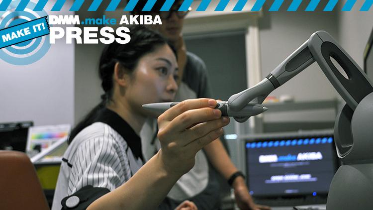 web: インタビュー記事掲載 MAKERS #27「アーティスト AKI INOMATA」―デジタルテクノロジーを駆使し、生き物のリアルを追求する芸術家