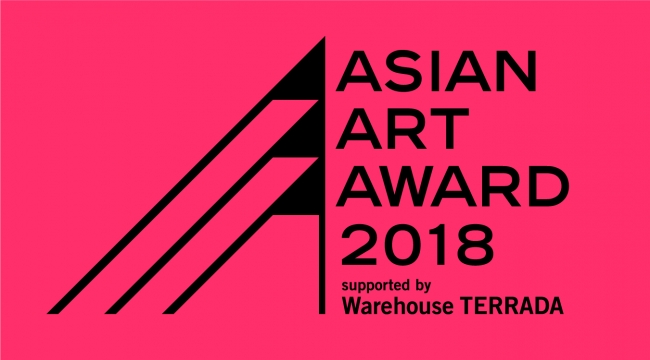 Exhibition: Asian Art Award 2018 supported by Warehouse TERRADA ‒ファイナリスト展