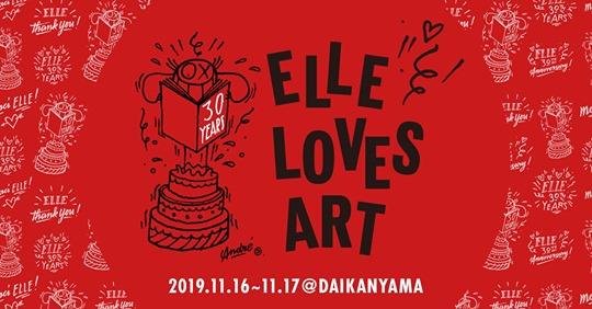 Exhibition: ELLE LOVES ART