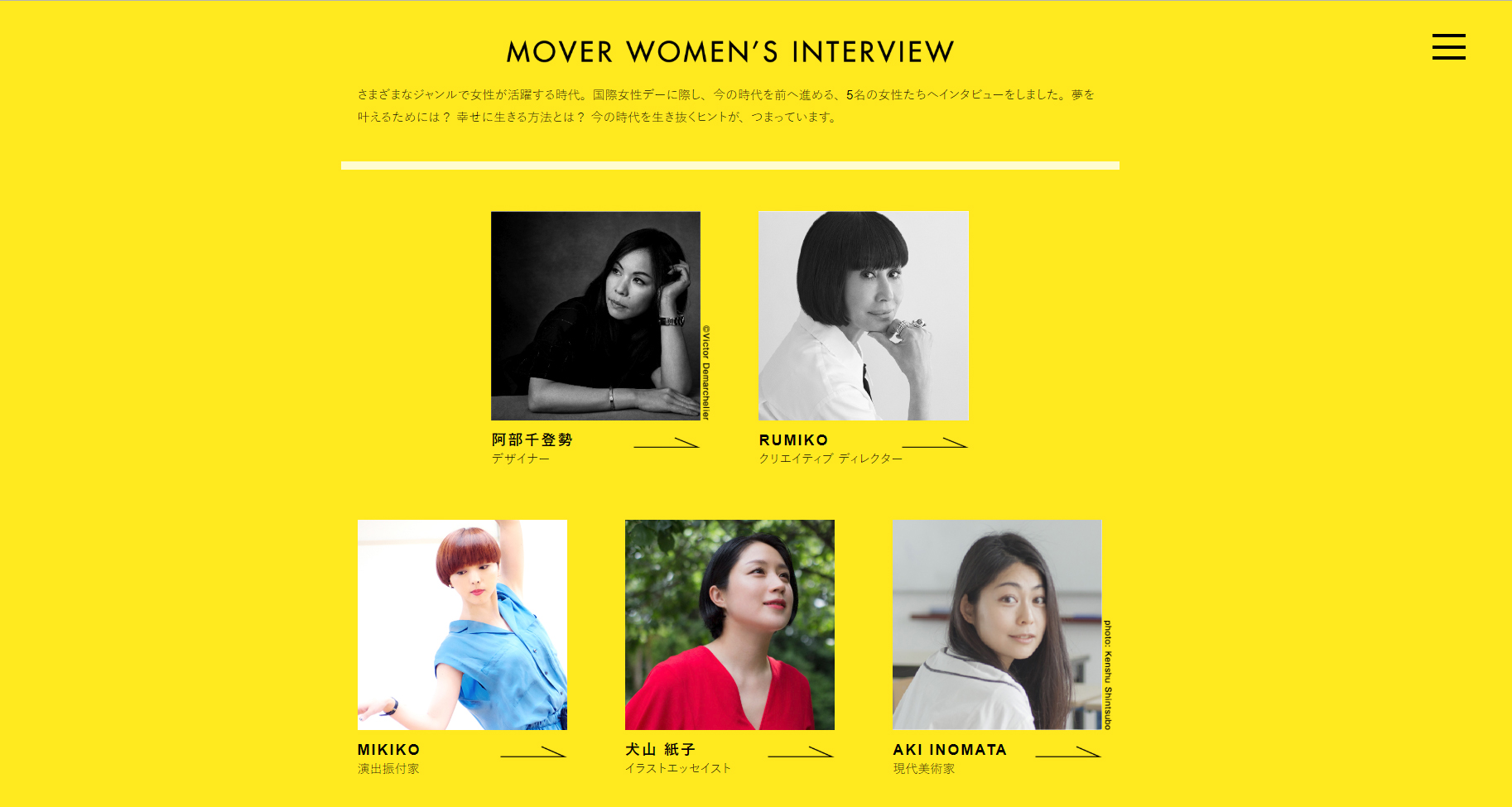 Article: MOVER WOMEN'S INTERVIEW