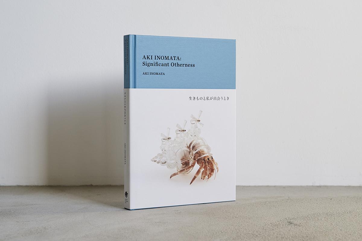 Book: AKI INOMATA: Significant Otherness