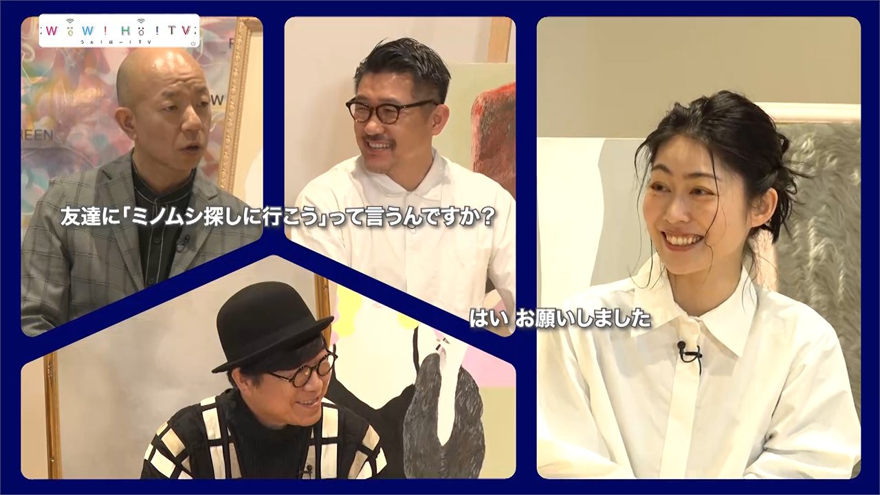TOKYO MX TV アート番組「Wow! Hi! TV」 出演